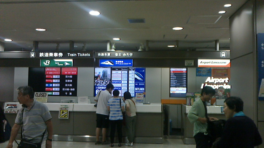 Train ticket booth